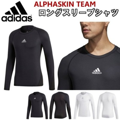アディダス adidas アルファスキン ロングスリーブ シャツ  メンズ コンプレッション ウェア 長袖 インナーシャツ スポーツ EVN55