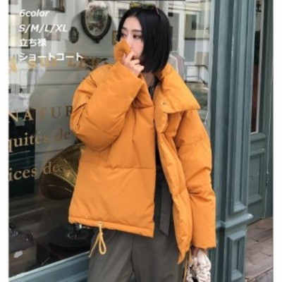お出かけ 旅行 セール ショートコート 厚手 ダウンジャケット 体型カバー上着 中綿コート ダウンコート 韓国風 アウター 防寒 フォーマル