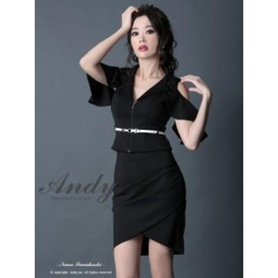 Andy 送料無料 GMS-V418  GLAMOROUS SALE !! ドレス キャバドレス ミニドレス  タイトドレス セットアップ