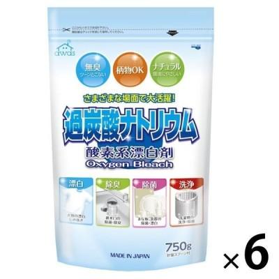 ロケット石鹸酸素系漂白剤 過炭酸ナトリウム 750g 計量スプーン付 1セット(6個入)