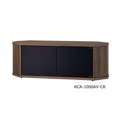 TV台/TVボード コーナー 省スペース を実現 収納上手に RCAコーナータイプ幅100