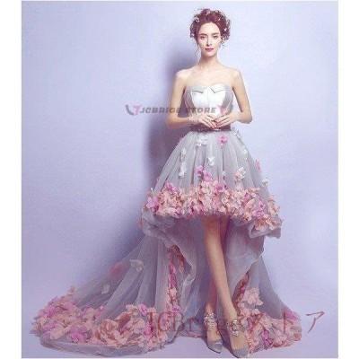 花柄  披露宴ウエディングドレス カラードレス ロングドレス パーティードレス 姫系ドレス お花嫁ドレス 刺繍 豪華 結婚式 リボンドレス
