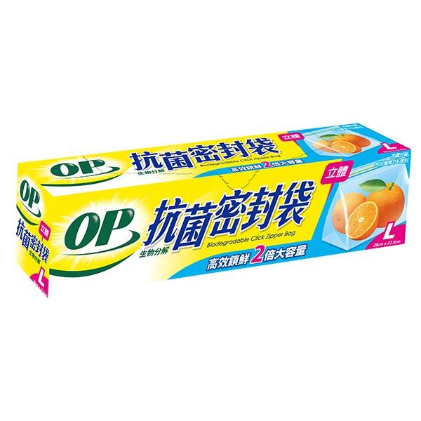 OP 生物抗菌立體密封袋 L