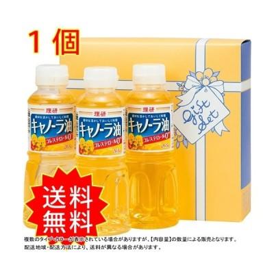 理研キャノーラ油セット B6044577