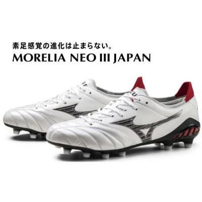 MIZUNO(ミズノ) モレリアネオ III JAPAN  サッカースパイク/天然芝/土/人工芝のグラウンド用 P1GA208009:ホワイト×ブラック