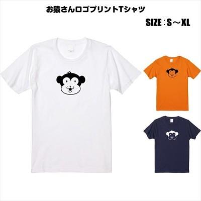 全3色 お猿さんロゴプリントTシャツ