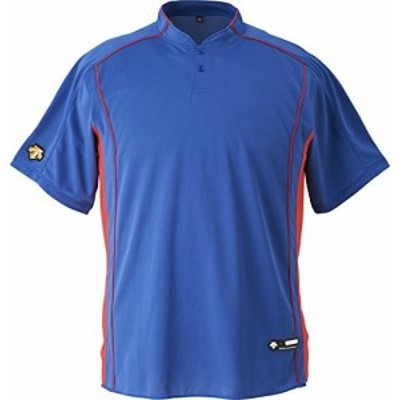 DESCENTE(デサント) 野球 立衿2ボタンベースボールシャツ ロイヤルブルー XAサイズ DB109B