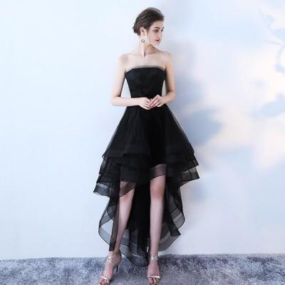 ドレス ブラックドレス 花嫁 ドレス ワンピース 小さいサイズ 大きいサイズ 結婚式 花嫁 サイズ指定可 花嫁ドレス