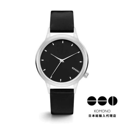 コモノ 腕時計 KOMONO レキシー ブラック シルバー [LEXI BLACK SILVER] レディース ブランド 20代 30代 40代 50代