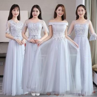 ロングドレス 演奏会ドレス 結婚式 ウェディングドレス 二次会 ウエディング ロングドレス 花嫁ドレス ブライズメイド ドレスlf666