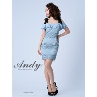 Andy ドレス AN-OK2041 ワンピース ミニドレス andy ドレス アンディ ドレス クラブ キャバ ドレス パーティードレス