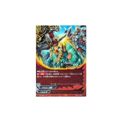 バディファイト ドラゴニック・フォーメーション / レア / 100円ドラゴン / CP01 シングルカード