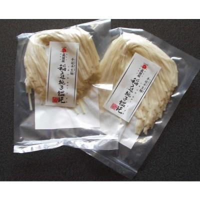 完全手造りの稲庭うどんの半生麺 3人前・-(全国宅配料無料)
