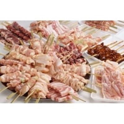【希少部位入り】15種類串食べ比べセット