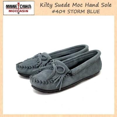 sale セール MINNETONKA(ミネトンカ)Kilty Suede Moc Hard Sole(キルティスエードモックハードソール)#409 STORM BLUE レディース MT189