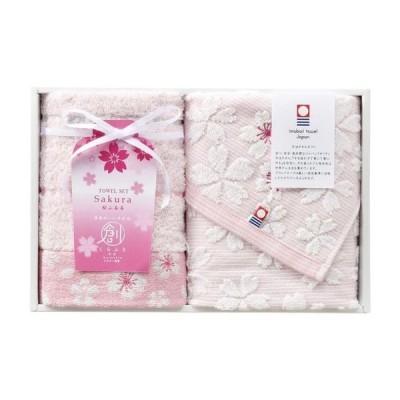 桜ふるる タオルセット B-0215