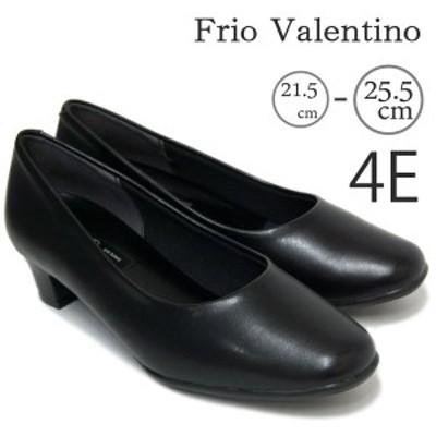 3451 3411【Furio Valentino】レディース パンプス 痛くない フォーマル ビジネス リクルート 4cmヒール 4E 幅広 ワイド 合成皮革 フェイ