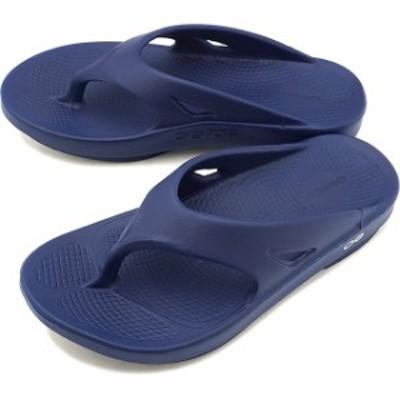 【1年保証】ウーフォス OOFOS ウーオリジナル Ooriginal メンズ・レディース ランニング リカバリーサンダル 靴 Navy ネイビー系 [502001