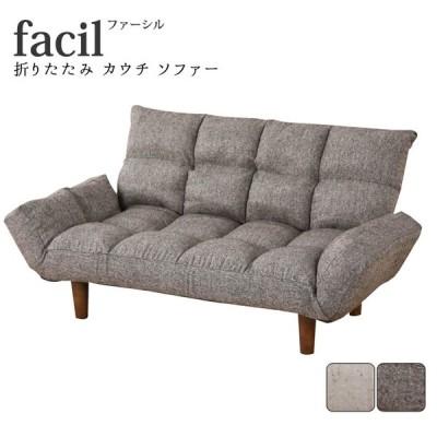 ソファ 2人掛けソファー 6段階リクライニング 折りたたみカウチソファ sofa リビングソファ 二人掛けソファ 完成品