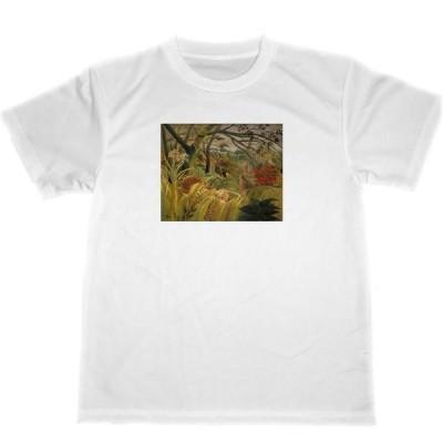 熱帯嵐の中の虎 アンリ・ルソー ドライ Tシャツ 名画 絵画 グッズ