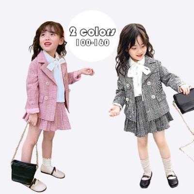 子供服 スーツ フォーマル 女の子 セットアップ キッズ おしゃれ 長袖 春秋 2点セット ジュニア チェック柄 ジャケット +スカート