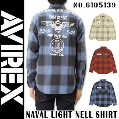 AVIREX アビレックス アヴィレックス 長袖 チェックシャツ 6105139 ネーヴァル ライト ネルシャツ NAVAL LIGHT NELL SHIRT メンズ シャツ 51 55 81
