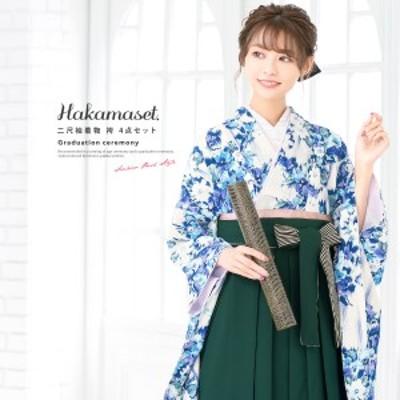 袴セット レディース 卒業式 JILLSTUART(ジルスチュアート) 白 青 深緑 花束 コサージュ 雨縞 重衿付き 小振袖 女性 レディース 日本製