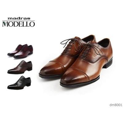 マドラス madras モデロ MODELLO DM8001 メンズ ビジネスシューズ プレーントゥ カジュアル 靴