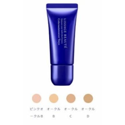 リサージ ボーテ カラーメインテナイザー艶 ピンクオークルB