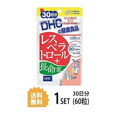 送料無料 DHC レスベラトロール+長命草 30日分 (60粒) ディーエイチシー サプリメント レ
