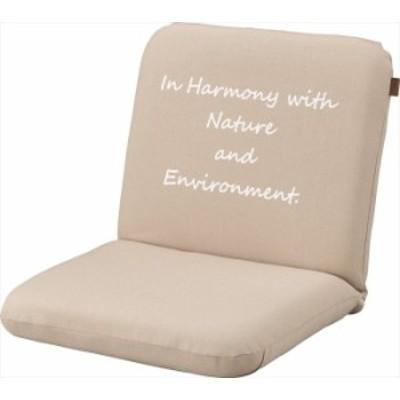 送料無料 フロアチェア RKC-171BE 座椅子 座イス 座いす フロアチェア リクライニング チェア チ