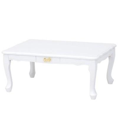 ローテーブル 折れ脚テーブル 引出し付 姫系 ロマンチック リボン型引手 フェミニン 幅80cm ( 送料無料 猫脚 白家具 クラシック