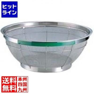 TKG NEWマンモス カラー 浅型ざる 35cm グリーン AZL4732