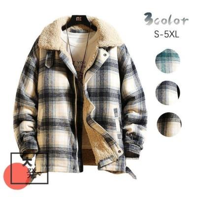 ジャケット メンズ  カジュアルジャケット 防寒 コート フード付きコットン  オシャレ 無地 大きいサイズ アウター