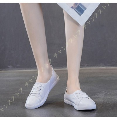 スニーカー レディース スリッポン 厚底 美脚 疲れにくい シンプル ぺたんこ スリッポンシューズ PUレザー 靴 フラットシューズ 大人 おしゃれ 大きいサイズ