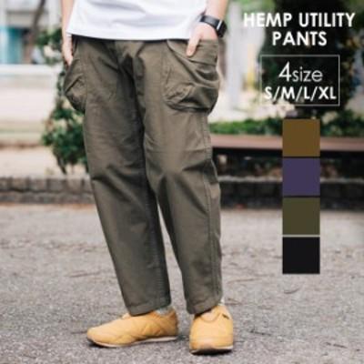 GOHEMP ゴーヘンプ HEMP UTILITY PANTS メンズ レディース ボトムス ズボン パンツ ヘンプ 麻 コットン 綿 テーパード ポケット