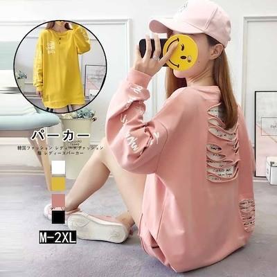 PF522-P01-春秋 韓国ファッション 2020 大きいサイズ パーカー 長袖 ゆとり トップス 韓国 大人気 百掛け パーカー