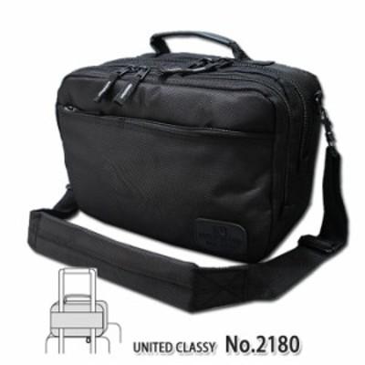 UNITED CLASSY 3way多機能 ショルダーバッグ 【2180】ビジネスバッグキャリーオン