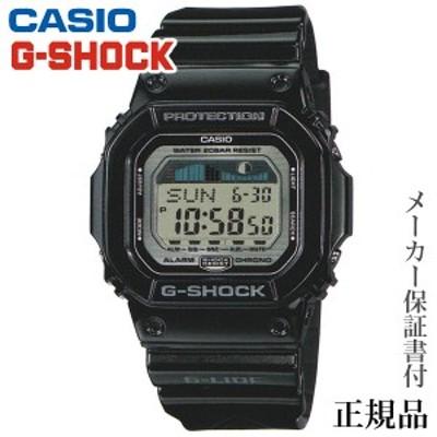 CASIO G-SHOCK G-LIDE 男性用 クオーツ デジタル 腕時計 正規品 1年保証書付 GLX-5600-1JF