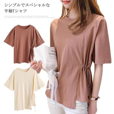 Tシャツ レディース 半袖Tシャツ コットンTシャツ 綿100% ドロップショルダー 不規則裾 個性的 スペシャル かわいい 半袖 オフィス 通勤 す