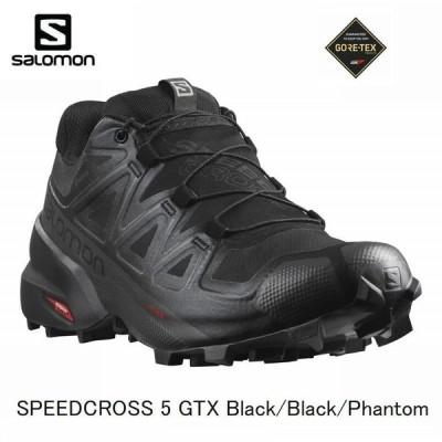 サロモン SALOMON  SPEEDCROSS 5 GORE-TEX Black Black Phantom L40795300 スピードクロス ゴアテックス トレイルランニング シューズ メンズ