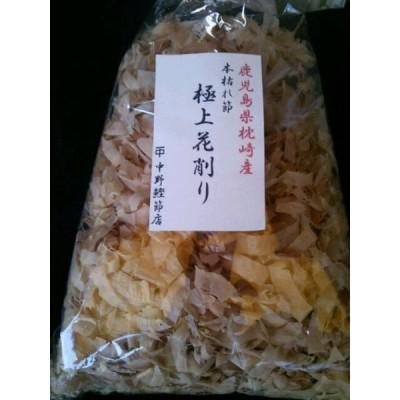 美味芳醇 枕崎の本枯れ花削り 70g