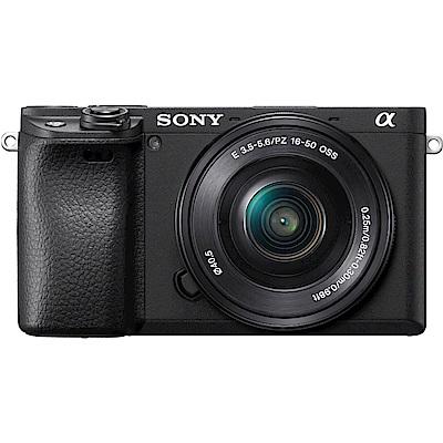 SONY ILCE-6400L 16-50mm 數位單眼相機(A6400L) (公司貨)