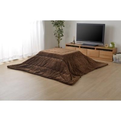 薄掛布団 送料無料 こたつ布団 正方形 お手入れ簡単 無地 掛け単品 ブラウン 約190×190cm