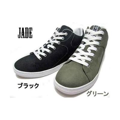 ジェイド JADE BIANCO ダンスシューズ ミッドカット スニーカー メンズ 靴