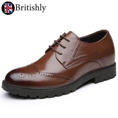 Britishly(ブリティッシュリィ) Alfred Brogue Calf Leather Dress 6.5cmアップ 英国式シークレットシューズ