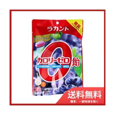 【メール便送料無料】ラカント カロリーゼロ飴 ブルーベリー味 60g