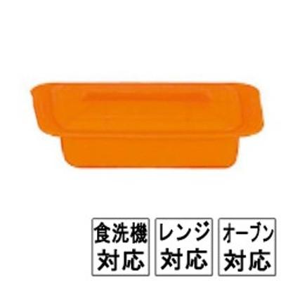 ワールド・クリエイト WORLD CREATE ヴィヴ シリコンスチーマー デュエ キャロットオレンジ 59618 キッチン用品