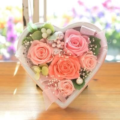 プリザーブドフラワー ハート型スタンド ピンクバラアレンジ クリアケース付 フラワーギフト 誕生日 結婚祝い プレゼント ギフト 贈り物