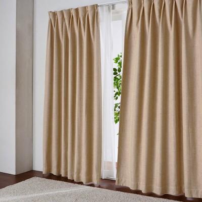 【99サイズ】杢調の風合いある遮光・遮熱カーテン